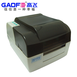 SNBC BTP-2100E Barcode Printer